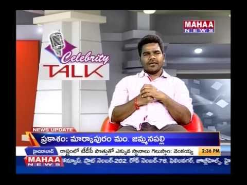 Celebrity Talk With Jabardasth Venu Part-1 - Mahaanews