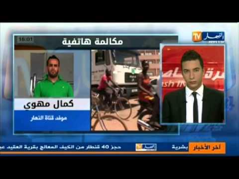 ennahar tv -en direct ouagadougou