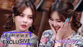 Baixar HyunA's Brag About DAWN [E-news Exclusive Ep 134]