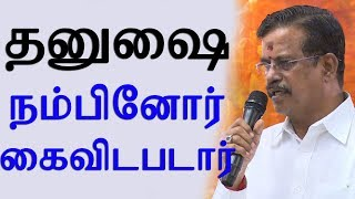 Producer S. Thanu Speech at Vip 2 Success meet | Kajol |Amala Paul| Soundarya Rajnikanth