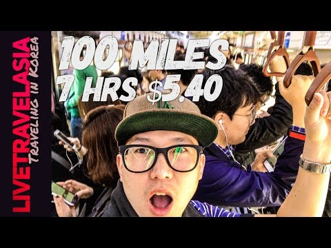 Navigating the Korean Subway in Seoul (Seoul Korea Travel Vlog 2017 in 4K)