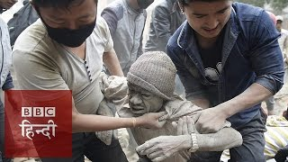 BBC Hindi: Nepal