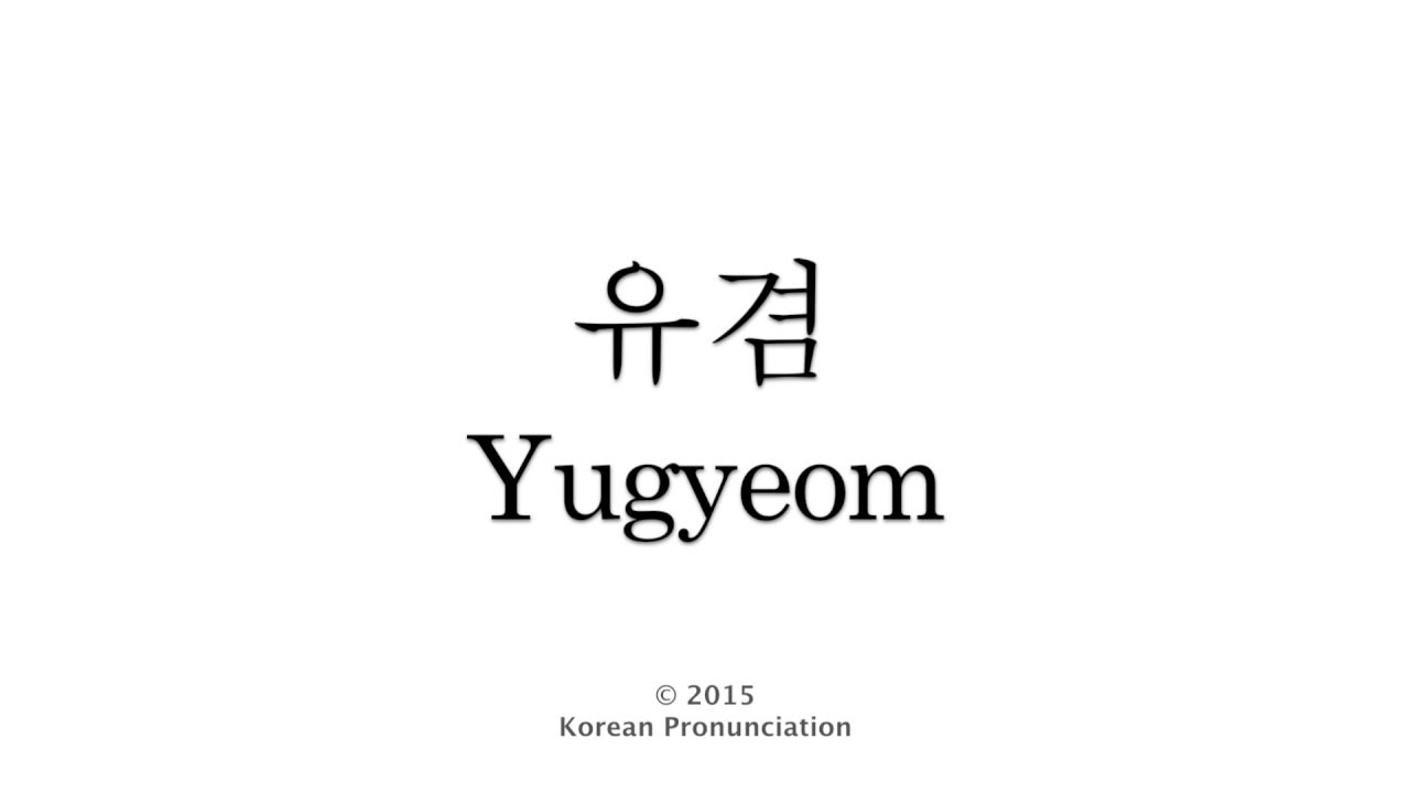 How To Write Korean Letters
