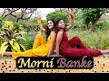 Guru Randhawa: Morni Banke Video | Badhaai Ho | Tanishk Bagchi | Neha Kakkar | Ayushmann K, Sanya M Whatsapp Status Video Download Free