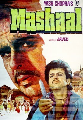 Image result for mashaal movie