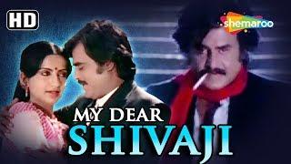 Popular Rajnikanth My Dear Shivaji Hindi Dubbed Movie - Laxmi | Ambika | Bhagyaraj | Prem Kumar