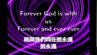forever christ tomlins with chinese subtitle