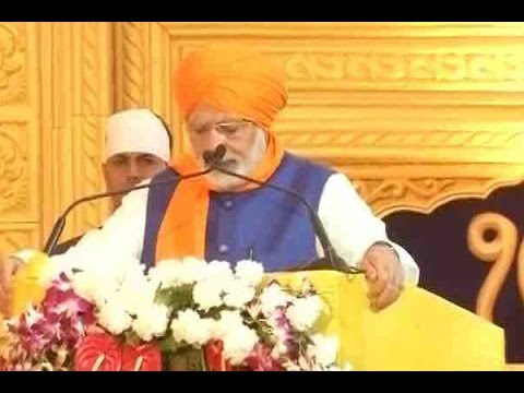 FULL SPEECH: Guru Gobind Singh Ji is an epitome of sacrifice, says PM Modi