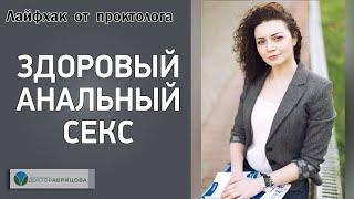 флоранс Томассен секси