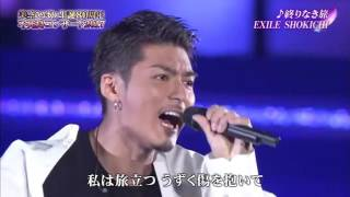Transmissão oficial realizada no dia 10/4/2017 pela TBS do concerto...