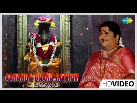 Aananda Gnana Ratham | Tamil Devotional Video Song | L. R. Eswari | Amman Songs