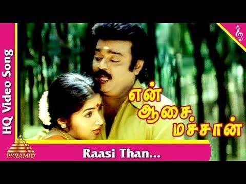 Raasi Than  Video Song | En Aasai Machan...
