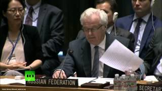 Виталий Чуркин: Киев использует шок в мире после авиакатастрофы для наращивания военной операции(Совет Безопасности ООН потребовал немедленно прекратить все военные действия в районе катастрофы Boeing..., 2014-07-22T08:16:44.000Z)