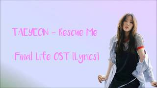 TAEYEON (テヨン) - RESCUE ME (Final Life OST) [Lyrics]