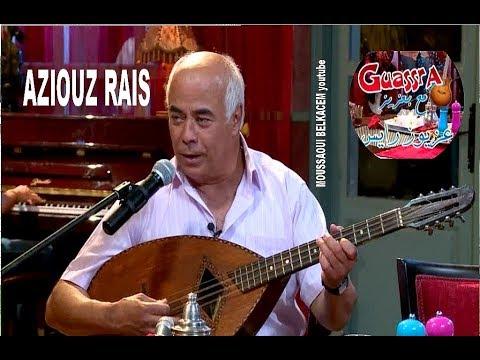 music baaziz mp3