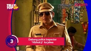 Vibhuti Ji Becomes Dabangg Police In 'Bhabi Ji Ghar Par Hain' | #TellyTopUp