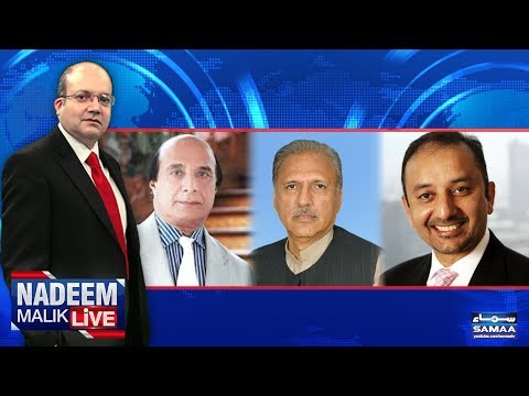 Nadeem Malik Live - SAMAA TV - 18 Dec 2017