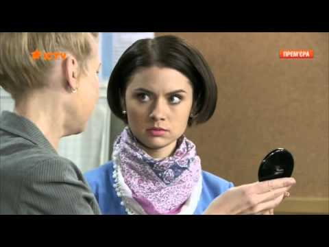 Сериал Прокуроры - 11 серия - 1 сезон