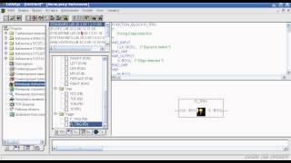 Видео CoDeSys ПЛК Овен язык программирования CFC Часть № 2
