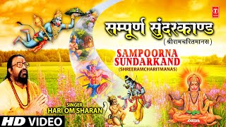 Sampoorna Sunder Kand By Hari Om Sharan