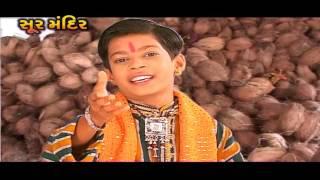 મારો ચાર પૈડાં નો રાથ । Maro Char Paida No Rath | Master Rana | Gujarati Dashama Na Bhajan