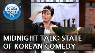 Midnight Dinner Talk: State of Korean Comedy[Entertainment Weekly/2018.05.14]