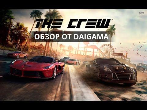 «The Crew»: Обзор