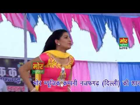 New 2017 हरियाणवी Dance Mor Music Live Show || Laad Piya ke || Haryanvi Latest Dance || Mor Haryanvi