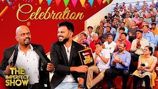 """இது குடும்ப விழா!""- 3rd year Celebration of IPS 
