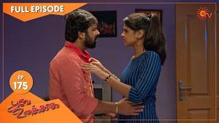 Poove Unakkaga - Ep 175 | 01 Mar 2021 | Sun TV Serial | Tamil Serial