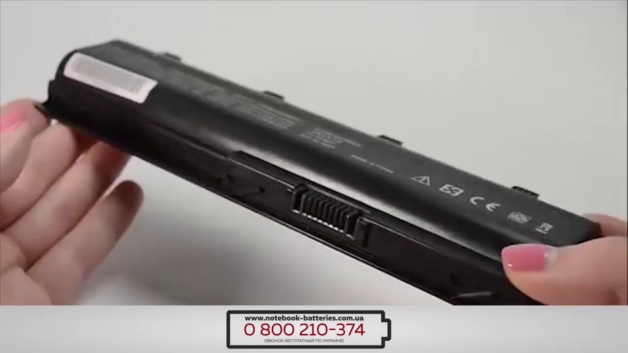 Батарея (аккумулятор) для ноутбука HP Pavilion g6, 2000 Notebook ...