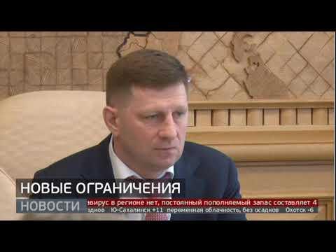 Новые ограничения. Новости. 31/03/2020. GuberniaTV