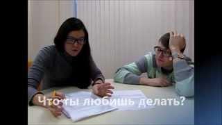 Просто по-русски -- Что ты любишь делать? (диалог 9)