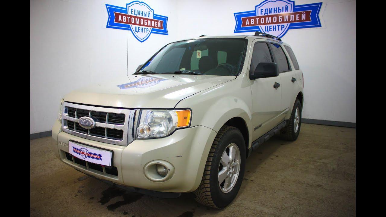 Продажа автомобилей ford с пробегом в кредит от 11%. Огромный выбор б/ у автомобилей, ежедневные обновления, подарки. Trade-in ford со скидкой,