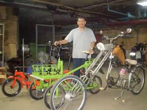 จักรยานสามล้อแนวๆ( เฟสบุ๊คจักรยานแนวๆ)