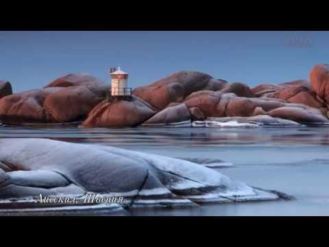 мир фото маяков