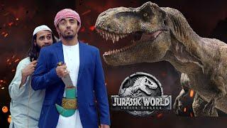 حرب الديناصورات - الحج عبدو