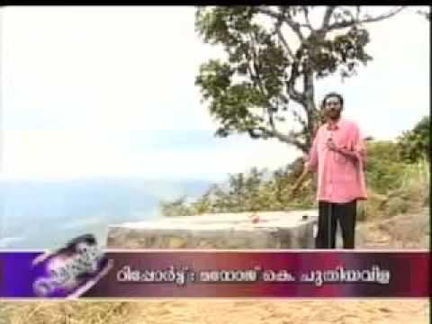 Sabarimala Makara Jyothi exposed