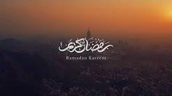 Dars 28 -  L'oubli - Mosquée Al forqane Vauvert - ramadan 2020