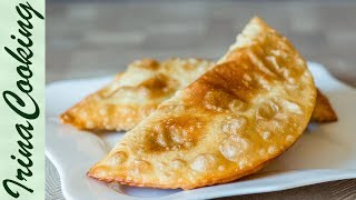 ЧЕБУРЕКИ ХРУСТЯЩИЕ СОЧНЫЕ ○ ТЕСТО для чебуреков | Fried Chebureks Recipe - (Pasties with Meat)