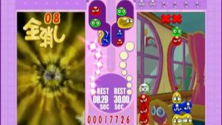 Puyo Pop Fever (PS2 Gameplay)