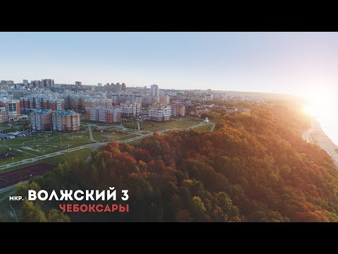 Чебоксары, Волжский 3, 4K