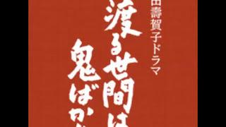 作曲:羽田健太郎.