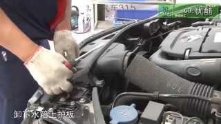 Mercedes C200 parking sensor replacment