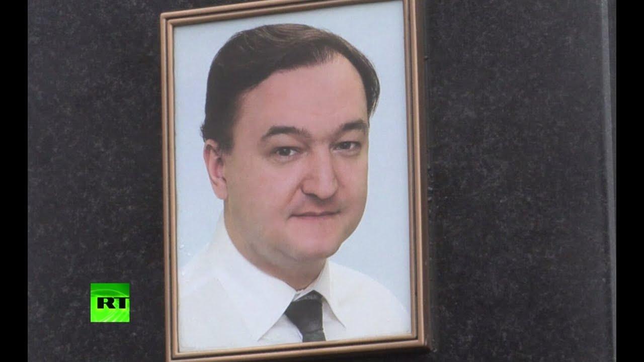 В Москве прошли слушания по делу Магнитского