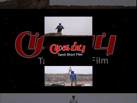 Mugappu-Thriller Tamil Short Film- Redpix Short Films
