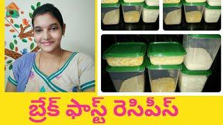 Monday to Saturday breakfast plan in Telugu