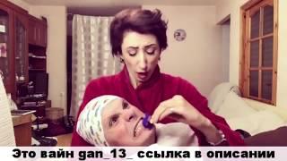 ЛУЧШИЕ НОВЫЕ ВАЙНЫ 2018   Лилия Абрамова   Мама и шоу Холостяк 1
