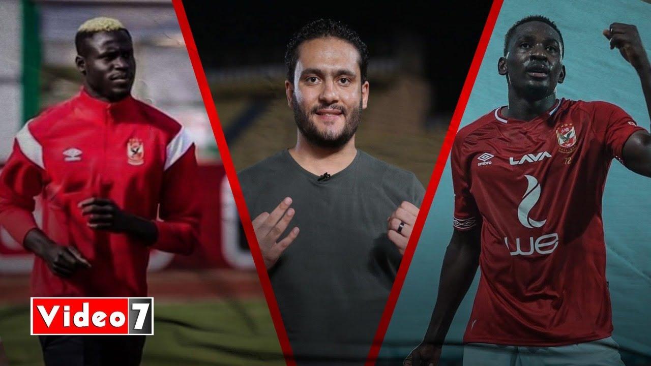 صورة فيديو : الدكش يكشف رد فعل لاعبي الأهلي بعد هدف أجاي وما فعله بادجي