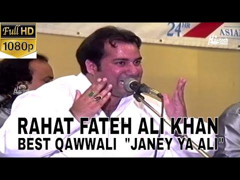 """BEST QAWWALI """"JANEY YA ALI"""" BY RAHAT FATEH ALI KHAN - HI-TECH ISLAMIC - BEAUTIFUL NAAT"""